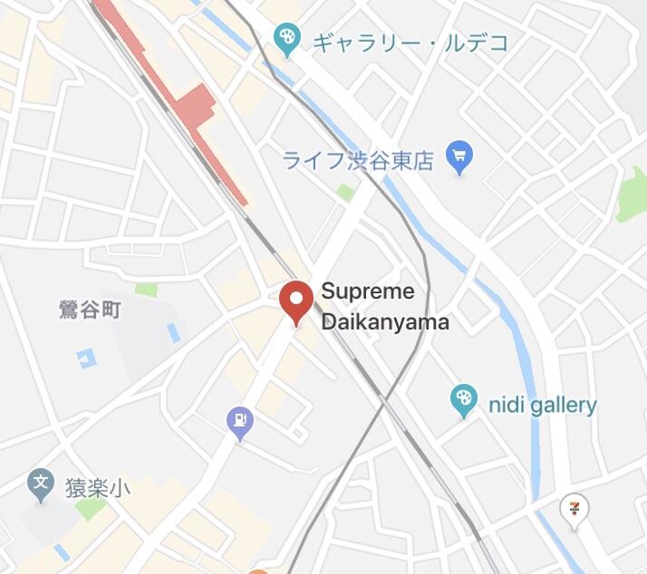 Supreme代官山周辺の安くておいしい食事 4店